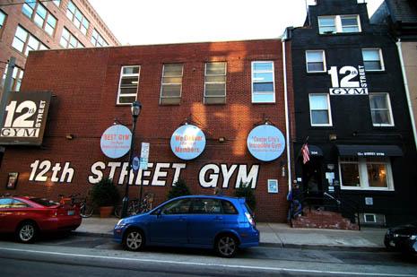 12th st gym