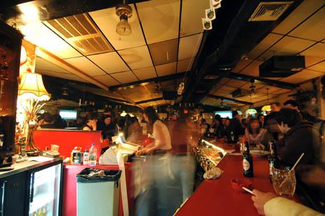 skinner's bar